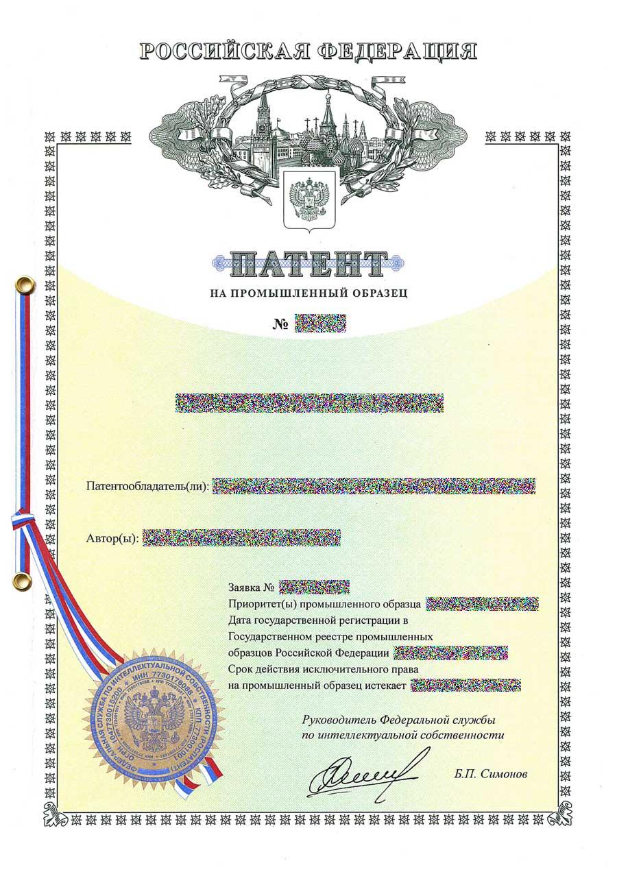Лицензионный договор на патент образец